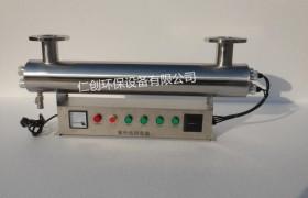 河北RC-UVC-320紫外线杀菌器