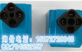 特價威格士繼電器SG307-F-V2-150