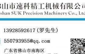 速科全自動管線長管門窗滑軌自動檢測物料伺服機