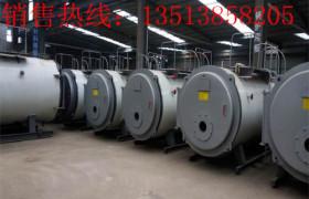 0.3噸天然氣熱水鍋爐