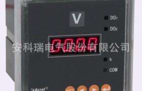 上海安科瑞PZ96-AV,PZ96-AV/C,PZ96-AV/M單相LED電流表可混批