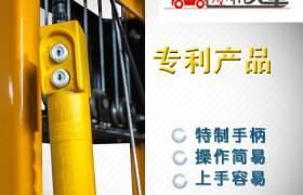0.5噸1噸1.5噸2噸鋼絲繩半電動堆高車升高車裝卸車電動叉車堆高機