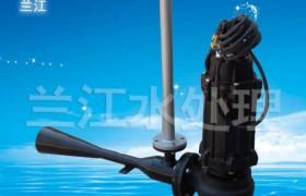 JA33-100深水推流式射流曝氣器