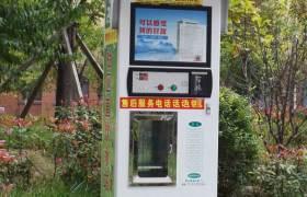 源頭廠家直銷自動售水機小區