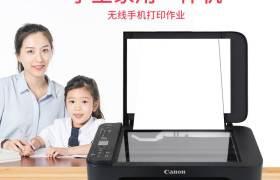 佳能TS3180彩色喷墨多功能无线打印机一体机家用学生复印扫描办公