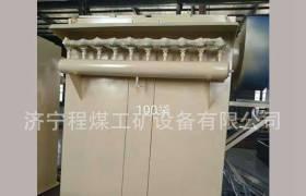 布袋除塵機布袋骨架工業工廠環境除塵設備家具廠吸塵機器中央除塵