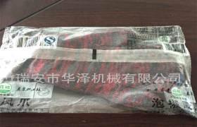 廠家直銷HZ-450手套多功能包裝機全自動枕式包裝機