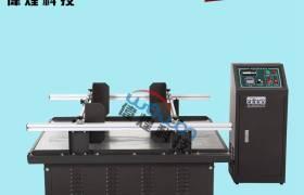 特价供应汽车振动试验台模拟汽车运输试验机