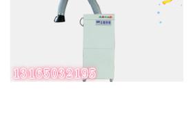 單臂焊接煙塵凈化器