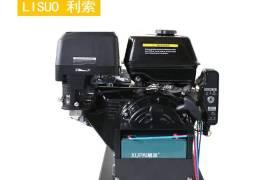 汽油机连泵13马力汽油动力TK泵清洗园林户外小广告消防设备等泵组