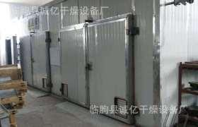 衣服電熱烘干房 衣服熱風循環干燥箱 服裝烘干機 大型衣服烘干機