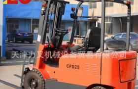 2噸四輪座駕式電動堆高車全電動搬運裝卸車
