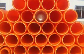 西鼎mpp電力管 頂管 托拉管 電力管 開挖型、非開挖型