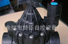 厂家供应喷灌常用智能控制设备手动电动一体电磁阀