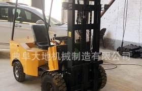 半電動無腿堆高車2噸全自動堆高車全電動堆高插腿式電動液壓叉車