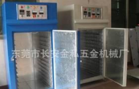 东莞长安厂家供应工业烤箱