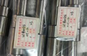 模具标准件SGP滑动导柱
