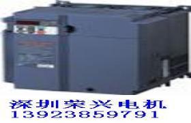 供应富士变频器-深圳荣兴电机