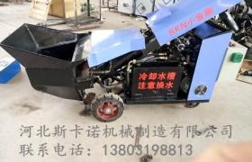 砂石输送泵河北厂家专业生产
