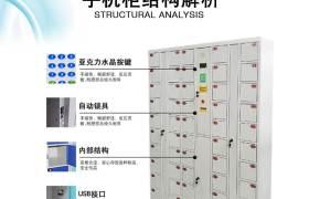 超市寄存柜电子存包柜商场条形码储物柜自助充电柜指纹手机存放柜