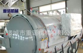 大型碳钢硫化罐电加热蒸汽硫化