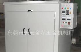 供应烤工业烤箱