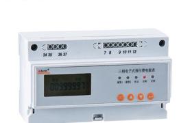 厂家直销 DTSY1352-NK三相预付费电能表 家用IC卡智能电能表定制