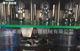 矿泉水设备拔盖机刷桶机高效自动拔盖机桶装水生产线瓶装水灌装机