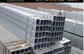 【異型管】供應Q235B鍍鋅異型管 廠家批發熱軋鍍鋅異型管