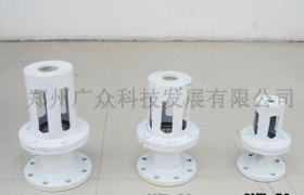 国家标准检测QHF型风包释压阀