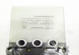 現貨供應正泰電動機綜合保護器JD-5A
