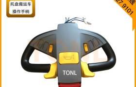 直銷全電動堆高車1噸1.6米站架式電動叉車