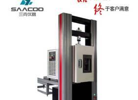 微機控制高溫電子萬能試驗機金屬非金屬材料拉伸壓縮彎曲性能試驗