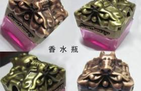 花紋鏤空環保鋅合金香水瓶蓋電鍍18K金