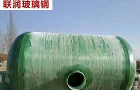 玻璃鋼大型儲罐廠家供應玻璃鋼罐