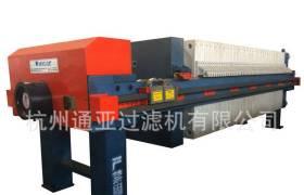 廂式1250自動拉板型整機防腐旋塑不銹鋼板框壓濾機廠家