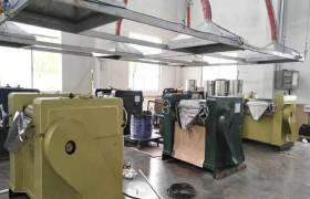 广东SG260三辊研磨机油墨色浆研磨机厂家