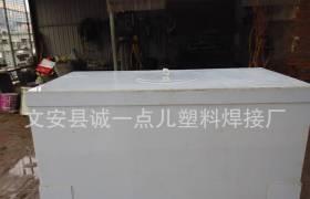 廠家熱銷PP焊接供水設備專用蓄水箱箱體結實耐用