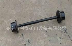 利煤定制隧道窯車輪300