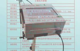 厂家包装光纤激光打标打码刻字机饮料药品鸡蛋生产日期油墨喷码机