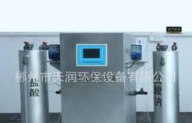 醫院污水消毒二氧化氯發生器