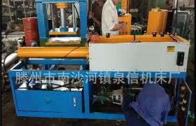 厂家直销液压YK-40T全液压拉床