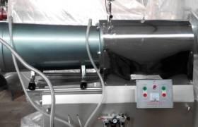 供应油墨砂磨机涡轮砂磨机