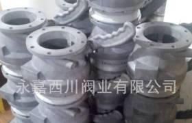 油罐车卸油阀卸油阀