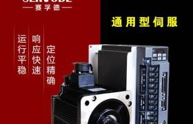國產優質伺服電機驅動系統伺服運動控制系統