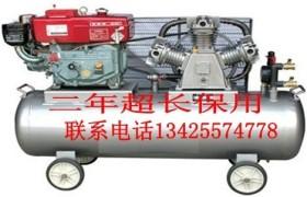 流動補胎壓縮機