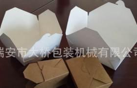 大橋加熱型餐盒機獨立研發純機械式餐盒機