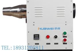 HWIR900F-3热风吹干机