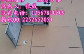 16芯室外防水光分路器箱(分配箱)