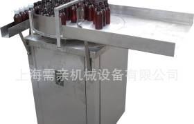 優質半自動理瓶機玻璃塑料供瓶機